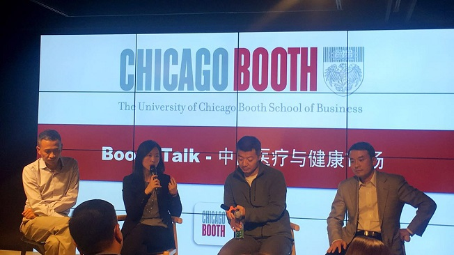 Panel for Booth Talk: Venturing In China's Healthcare Market