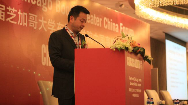 Guest Speaker Ctrip CEO James Liang