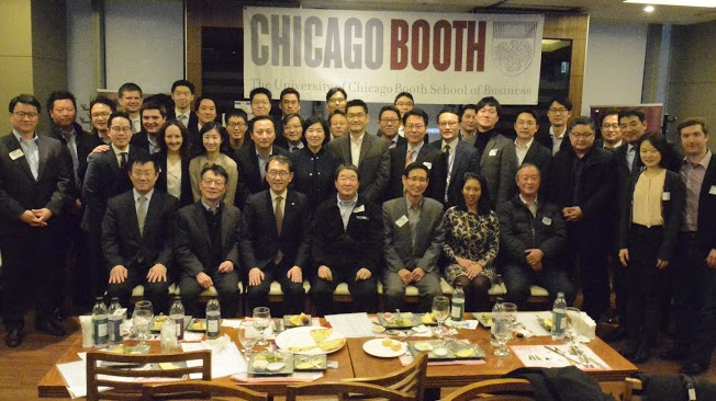 Chicago Booth Alumni Club of Korea at New Year's Dinner in Seoul