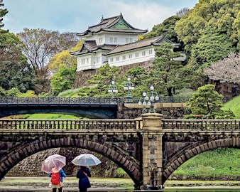 Photo of the Imperial Palace