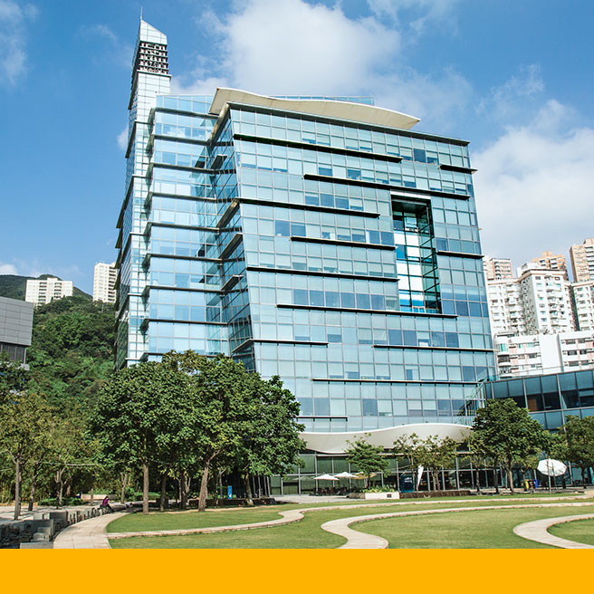 Photo of the Hong Kong campus for Executive MBA