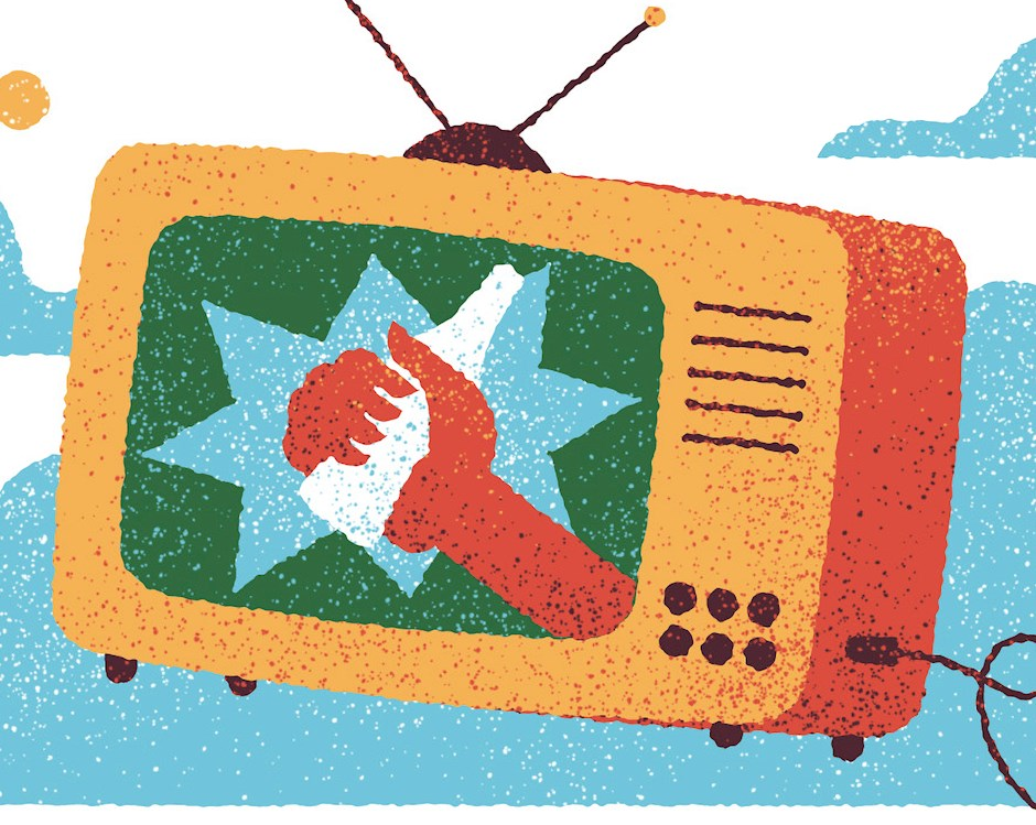 Illustration of tv showing advertisement for soda, being inflated by air pump