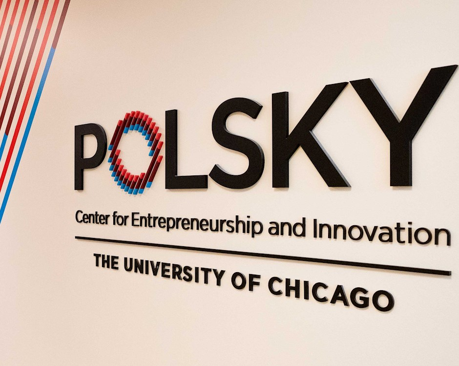 Entrance to the Polsky Center