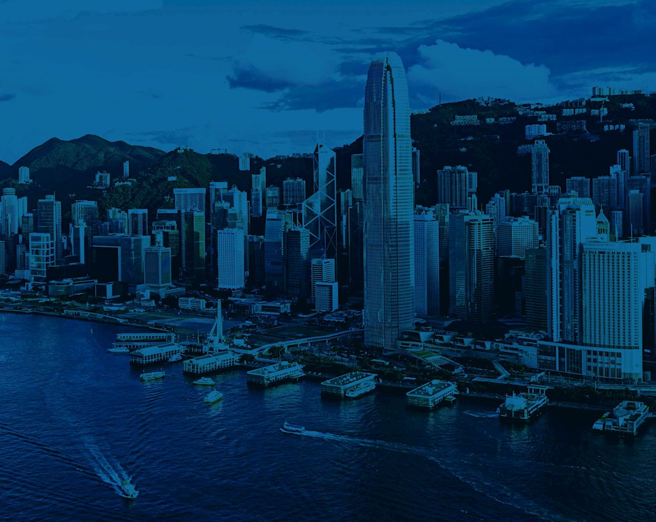 Hong Kong skyline tinted blue